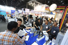 An outstanding success for wire and Tube Southeast Asia