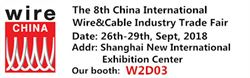 A home-based exhibition for Jiangsu Handing Machinery Co., Ltd.