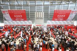 wire China 2018: Candor to present latest developments on wire surface treatment
